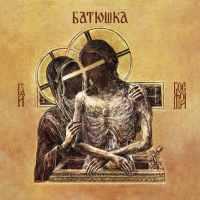 CD review BATUSHKA 'Hospodi'